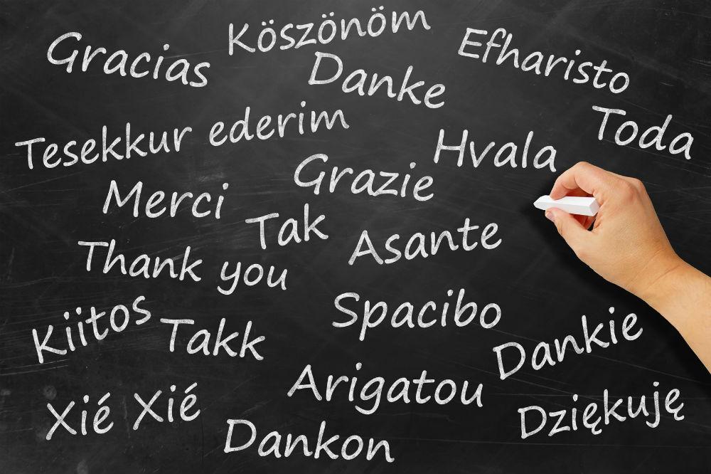 Most common languages